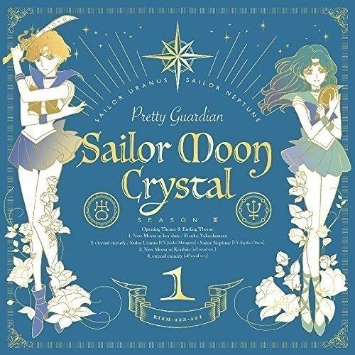 Sailor Moon 3rd Season Theme Song (Original Soundtrack)