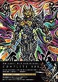 牙狼<GARO>神ノ牙-KAMINOKIBA-COMPLETE BOX [Blu-ray]