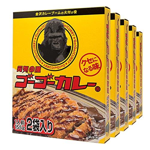 ゴーゴーカレー レトルトカレー 詰め合わせ 中辛 10食 セット (2食入×5箱)