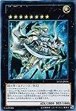 遊戯王 SHSP-JP056-UR 《神竜騎士フェルグラント》 Ultra