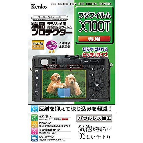 Kenko 液晶保護フィルム 液晶プロテクター FUJIFILM X100T用 KLP-FX100T