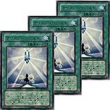LE15-JP005-UR 【 遊戯王カード 】  《 クリアー・ワールド 》 【ウルトラレア】 3枚セット