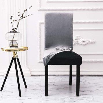 Mecerock Velvet Stretch Chair Slipcovers