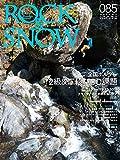 ROCK & SNOW 085 全国ボルダー「2級・二段」100課題 (別冊山と溪谷)