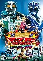 琉神マブヤー THE MOVIE 七つのマブイ(初回限定生産版) [DVD]