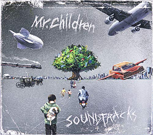 【Amazon.co.jp限定】SOUNDTRACKS 初回限定盤 B ( LIMITED BOX仕様/CD / Blu-ray / 32Pブックレット)[SOUND...