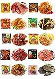オキハムジャーキーミニ10種セレクト×1セット ミミガー 島豚 鶏ハラミ ビーフなどのジャーキーミニをもりもり詰め合わせ 珍しい豚の顔皮のジャーキーや豚の耳ジャーキー スッパイマンとのコラボ商品も 沖縄土産にも最適