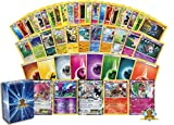 100 Pokemon Card Lot - 1 170 HP Or Higher Pokemon Ultra Rare Card (GX, EX, or V)! Rares - Energy - Foils! Includes Golden Groundhog Box!