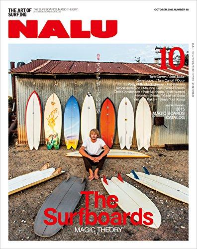 NALU(ナルー) 2015年10月号 No.98[雑誌]