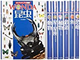 ポプラディア大図鑑WONDA第1期(全7巻セット)
