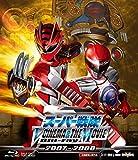 スーパー戦隊 V CINEMA&THE MOVIE Blu-ray 2007‐2008