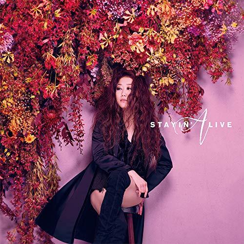 【Amazon.co.jp限定】STAYIN' ALIVE (通常盤) (デカジャケット付)