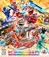 スーパー戦隊シリーズ 魔進戦隊キラメイジャー Blu-ray COLLECTION 2