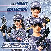 (ANIMEX1200-178)ブルースワット MUSIC COLLECTION~音楽集~