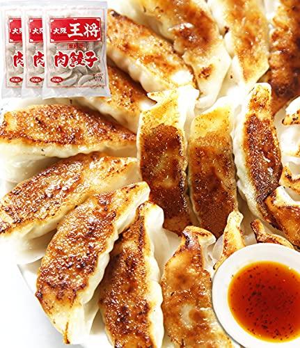 大阪王将 肉餃子 50個入×3(合計150個) たれ×18袋付