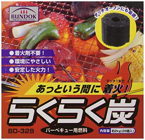 BUNDOK(バンドック) 着火剤 らくらく 炭 2kg BD-328 バーベキュー