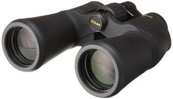 Nikon 8250 binocular
