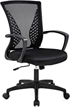 Office Chair Ergonomic Desk Chair Mesh Computer Chair with Lumbar Support Armrest Mid..