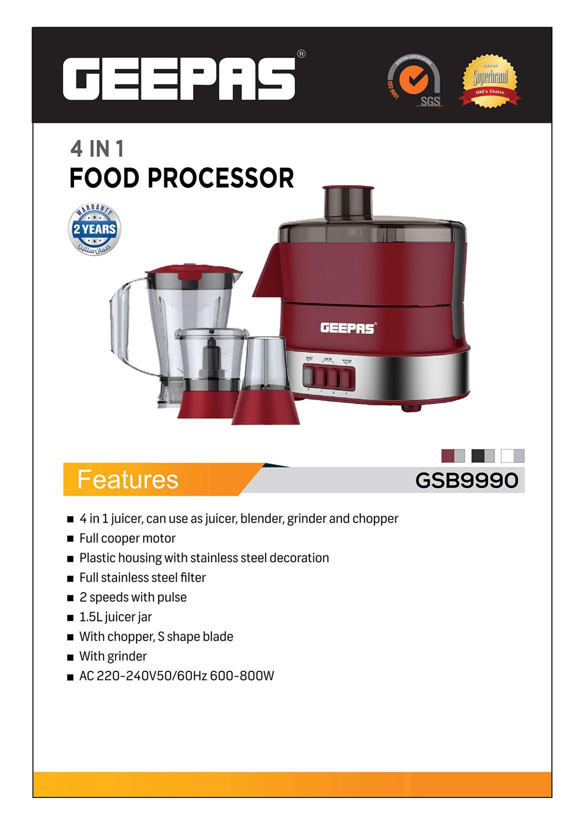 Geepas 4-in-1 Multi-Function Food Processor - Electric Blender Juicer, 2-Speed with Pulse Function & Safety Interlock | 800W |Juicer, Blender, Mixture & Coffee Mill Included | 2 Years Warranty: Buy Online at