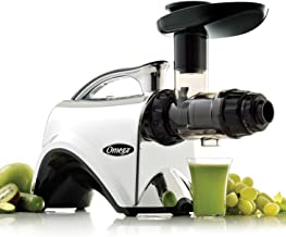 Omega NC900HDC Juicer Extractor and Nutrition Center Creates Fruit Vegetable and..