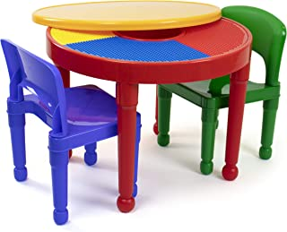 Humble Crew, Red/Green/Blue Kids 2-in-1 Plastic Building Blocks-Compatible Activity Table..