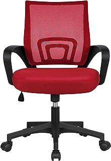 Yaheetech Ergonomic Mesh Office Chair Mid-Back Height Adjustable Computer Chair w/Lumbar..