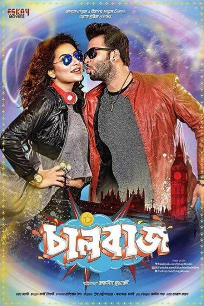 Chalbaaz (2018) Bengali HDTV-Rip - 480P | 720P - x264 - 450MB | 1.4GB - Download & Watch Online  Movie Poster - mlsbd