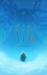 Free Download & streaming Legend of Deification Movies BluRay 480p 720p 1080p Subtitle Indonesia