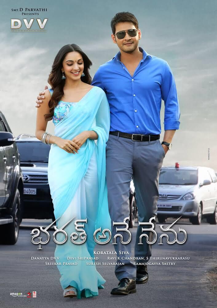 Bharat Ane Nenu (2018) Telugu Movie Download