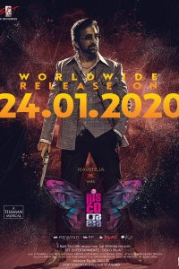 Disco Raja (2020) [High Quality Hindi Dub] WEB-DL 1080p / 720p / 480p