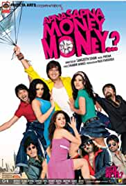 Apna Sapna Money Money (2006) Hindi 720p HEVC