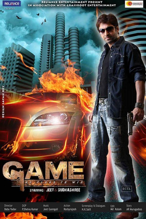 Game 2020 Bengali Movie 720p BluRay 800MB Download