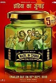 Download Made In China (2019) Hindi Bluray 480p [360MB] || 720p [1GB]