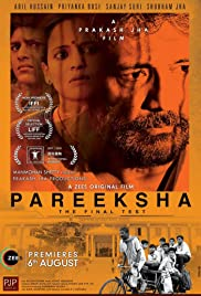 Download Pareeksha
