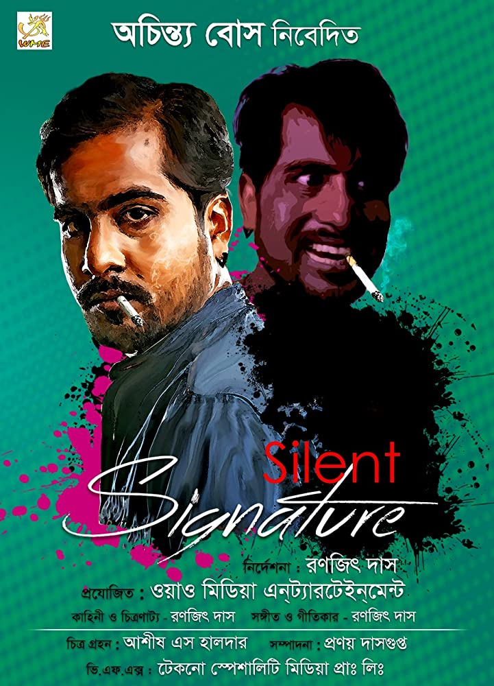 Silent Signature (2018) Bengali WEB-DL 720P  x264 550MB Download