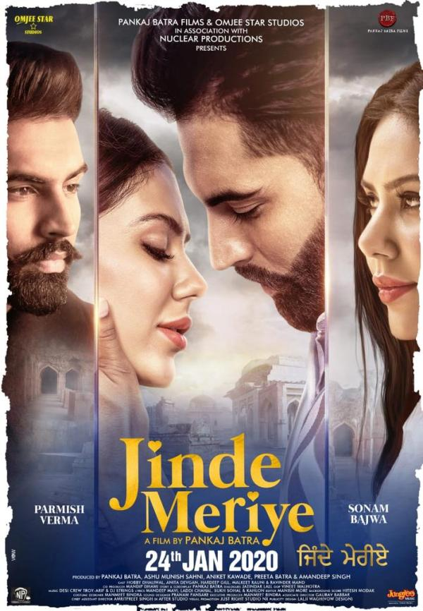 Jinde Meriye (2020) - IMDb