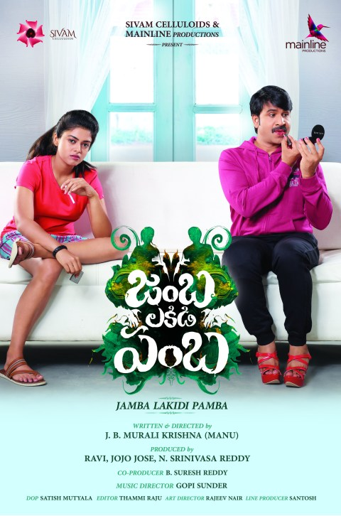 download Jamba Lakidi Pamba 2018 Dual Audio Hindi 450MB UNCUT HDRip 480p & 720p