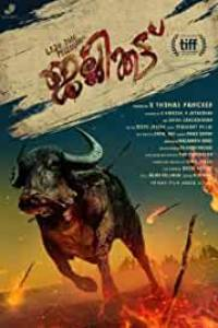Jallikattu 2019 Telugu – Oscar Nominated (English Subs) 480p & 720p