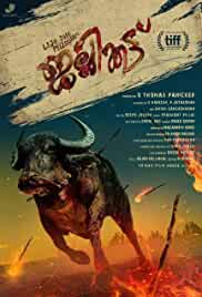 Jallikattu 2019 Telugu – Oscar Nominated (English Subs) 480p & 720p
