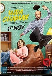 Download Ujda Chaman
