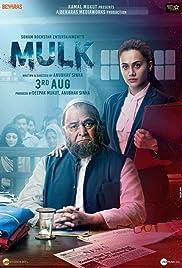 Download Mulk