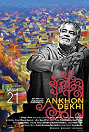 Download Ankhon Dekhi