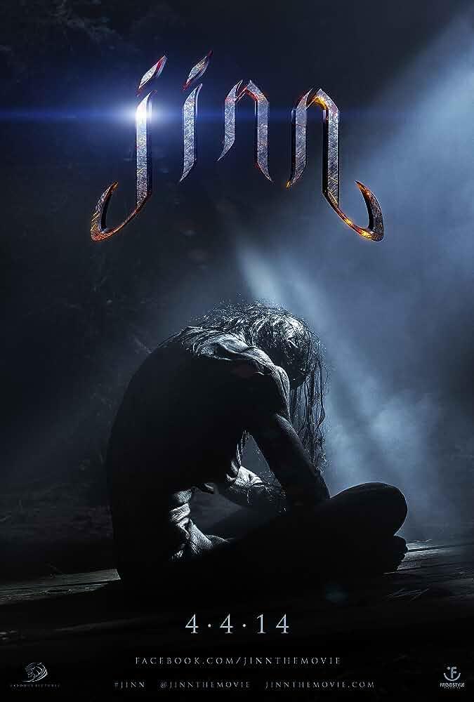 Download Jinn (2014) Full Movie 480p [336MB] | 720p [964MB] | Dual Audio {Hindi English}
