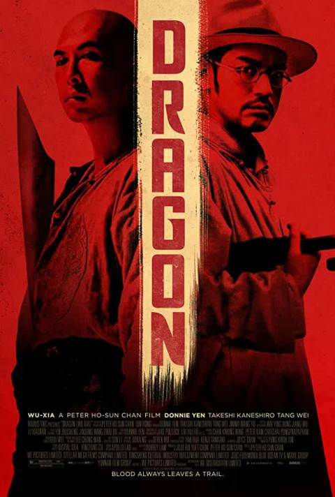 Download The Yan Dragon (2020) Full Movie Hindi Dubbed 480p [220MB] | 720p [614MB] | Dual Audio