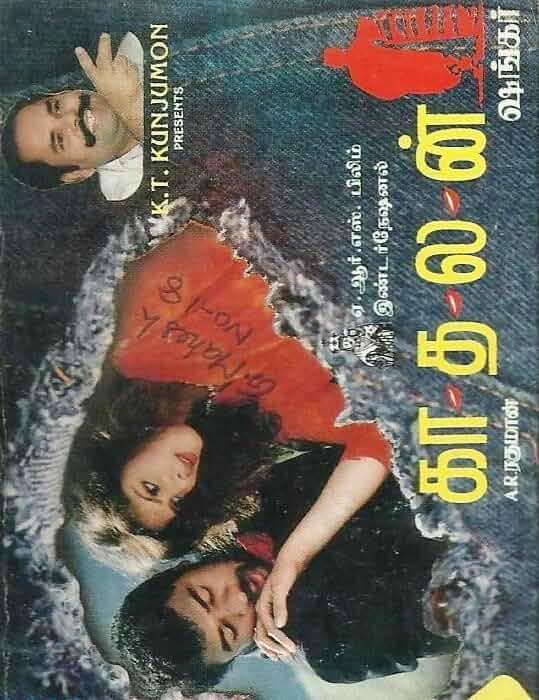 Download Humse Hai Muqabala – Full Movie   Bollywood Romantic Movies   Prabhu Deva