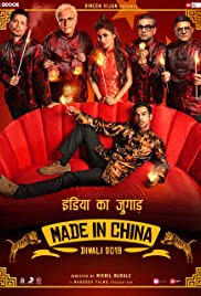 Download Made in China