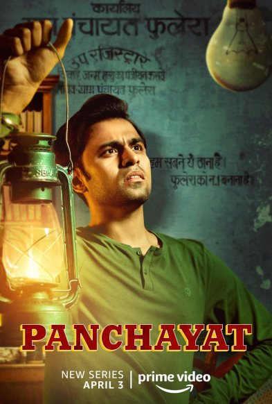 Panchayat (TV Series 2020– )