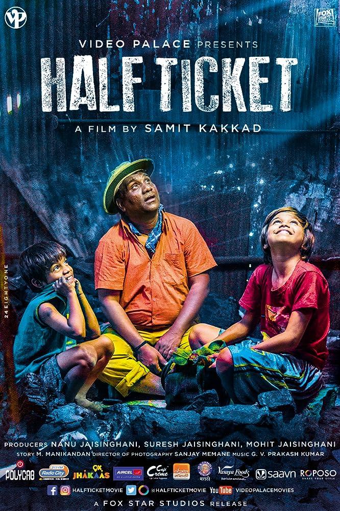 Half Ticket (2016) Hindi HD-Rip - 480P | 720P | 1080P - x264 - 400MB | 850MB | 1.9GB - Download & Watch Online  Movie Poster - mlsbd