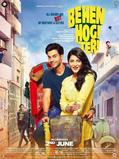 Download Behen Hogi Teri (2017) Hindi Full Movie 480p [350MB]   720p [1GB]   1080p [1.8GB]