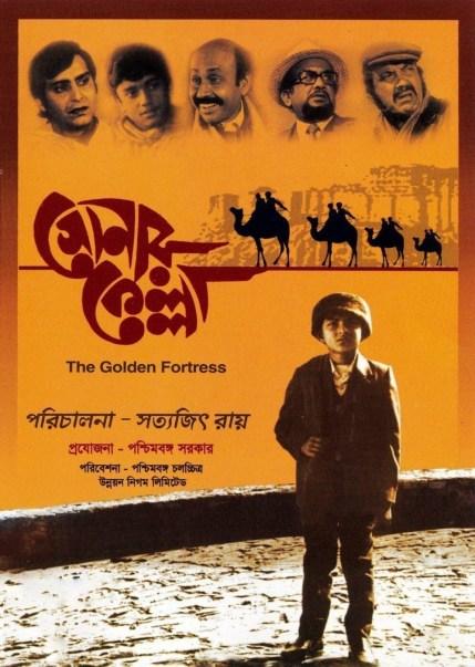 Sonar Kella (1974) - best movies of Satyajit Ray